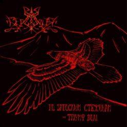 DEVIATOR - The Forgotten Path / Triumph Of The Will