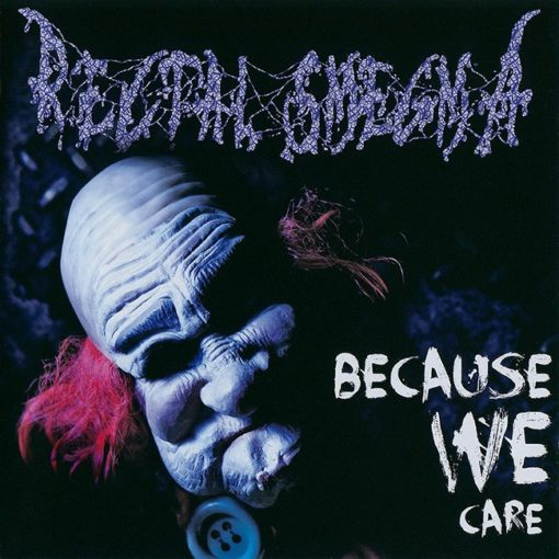 RECTAL SMEGMA - Because We Care