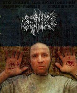 CANNIBE - Beast Of Zhytomyr