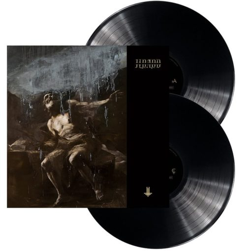 BEHEMOTH - I Loved Your At Your Darkness (2LP)