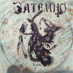 ZATEMNO - In The Noose