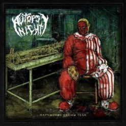 AUTOPSY NIGHT - Anatomical Integrity Dissolution